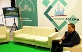 О церковной помощи наркозависимым рассказали на выставке в Москве