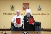 Между Архангельской митрополией и региональным УФСИН заключено соглашение о сотрудничестве