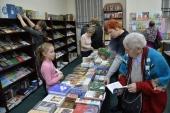 В Хабаровской епархии открылась выставка-форум «Книги, которые меняют жизнь»