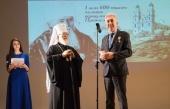 Митрополит Минский Павел возглавил торжественный акт по случаю Дня православной книги