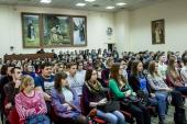 В рамках празднования 25-летия Кемеровской епархии и ВРНС глава Кузбасской митрополии встретился со студентами кемеровских вузов