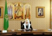 Слово Святейшего Патриарха Кирилла на заседании Высшего Церковного Совета 16 марта 2018 года