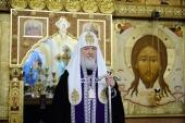 Святейший Патриарх Кирилл совершил литию в десятую годовщину кончины Первоиерарха РПЦЗ митрополита Лавра