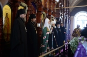 В Неделю 4-ю Великого поста Предстоятель Русской Церкви совершил освящение Воздвиженского храма на Чистом Вражке в Москве