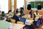 В Бежецкой епархии состоялась миссионерско-педагогическая практика студентов Московской духовной академии