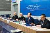 Митрополит Минский Павел: Говоря об эпохе митрополита Иосифа (Семашко), мы призываем всех хранить мир на белорусской земле