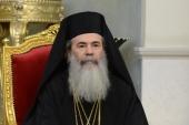 Поздравление Святейшего Патриарха Кирилла Блаженнейшему Патриарху Иерусалимскому Феофилу по случаю дня тезоименитства