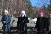 Патриарший экзарх всея Беларуси посетил митинг-реквием, приуроченный к 75-й годовщине хатынской трагедии