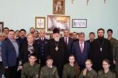 В Синодальном комитете по взаимодействию с казачеством обсудили вопросы организации непрерывного казачьего образования