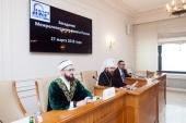 Резолюция заседания Межрелигиозного совета России от 27 марта 2018 года