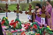 На 40-й день после трагедии в Кизляре архиепископ Махачкалинский Варлаам совершил панихиду по погибшим