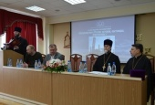 В Донской духовной семинарии состоялась научно-практическая конференция «Неоязычество в России: история, настоящее, перспективы»