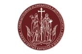 В Общецерковной аспирантуре завершился семинар для сотрудников епархиальных миссионерских отделов