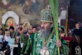 В праздник Входа Господня в Иерусалим Предстоятель Украинской Православной Церкви возглавил праздничное богослужение в Киево-Печерской лавре