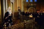 Слово Святейшего Патриарха Кирилла в канун Великого Вторника в Иоанно-Предтеченском ставропигиальном монастыре