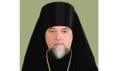 Патриаршее поздравление епископу Клинцовскому Владимиру с 60-летием со дня рождения