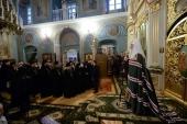 Слово Святейшего Патриарха Кирилла в канун Великого Четверга после богослужения в Заиконоспасском ставропигиальном монастыре