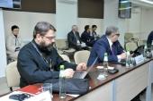 Секретарь ОВЦС по межрелигиозным отношениям принял участие в конференции, посвященной теме противодействия экстремизму