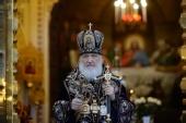 Проповедь Святейшего Патриарха Кирилла в Великий Четверг после Литургии в Храме Христа Спасителя
