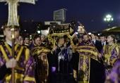 Святейший Патриарх Кирилл совершил утреню Великой Субботы с чином погребения в Храме Христа Спасителя
