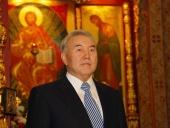 Поздравление Президента Республики Казахстан Н.А. Назарбаева с праздником Светлого Христова Воскресения
