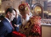 Поздравление Председателя Правительства России Д.А. Медведева Святейшему Патриарху Кириллу с праздником Пасхи