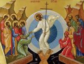 Пасхальное поздравление Святейшего Патриарха Кирилла Предстоятелям Поместных Православных Церквей