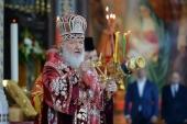 В день праздника Светлого Христова Воскресения Святейший Патриарх Кирилл совершил Пасхальную великую вечерню в Храме Христа Спасителя