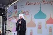 На Черниговском Патриаршем подворье в Москве открылся музыкальный фестиваль «Светлое Воскресение»