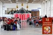 В рамках просветительского проекта «С Богом в дорогу» на Белорусском вокзале состоится Пасхальная встреча