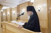 Епископ Орехово-Зуевский Пантелеимон назначен руководителем Комиссии по больничному служению при Епархиальном совете Москвы