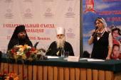 В Бишкекской епархии проходят VI Международные Пасхальные образовательные чтения и I епархиальный съезд добровольцев