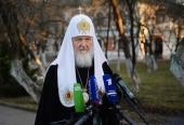Обращение Святейшего Патриарха Кирилла в связи с ситуацией в Сирии