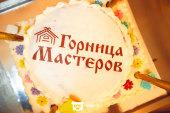 В Алма-Ате начал работу благотворительный проект «Горница мастеров», ставший победителем в международном конкурсе «Православная инициатива 2017-2018»