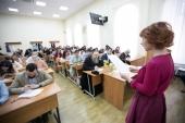 Священнослужители Ростовской епархии принял участие во всероссийской акции «Тотальный диктант»
