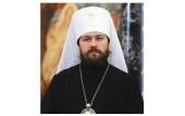 Митрополит Волоколамский Иларион: Церковь верит, что ее молитва «о мире всего мира» не останется неуслышанной