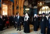 Святіший Патріарх Кирил відвідав пасхальний прийом в Міністерстві закордонних справ Росії