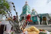 В дни празднования Пасхи в Алма-Ате состоялись фестивали колокольного звона и пасхальной кухни