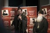 В Духовно-культурном православном центре в Париже открылась выставка «Новомученики и исповедники Церкви Русской»