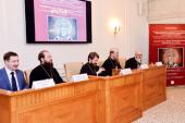 В Москве открылась международная конференция «Святитель Ириней Лионский в богословской традиции Востока и Запада»