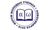 Приветствие Святейшего Патриарха Кирилла участникам Форума молодых ученых