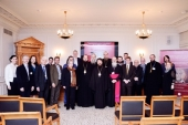 Митрополит Волоколамский Иларион возглавил первую сессию патристической конференции «Священномученик Ириней Лионский в богословской традиции Востока и Запада»