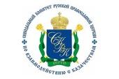 Синодальный комитет по взаимодействию с казачеством проведет в Париже конференцию «Революционные события в России и судьбы казачества»