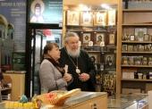 На Павелецькому вокзалі в Москві відбулася презентація нових книг, випущених Видавництвом Московської Патріархії