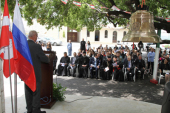 Состоялось освящение колокола, переданного в дар Маронитской Церкви по благословению Святейшего Патриарха Кирилла