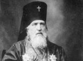В Москве состоится показ фильма о святителе Николае Японском