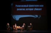 При участии Ростовской епархии состоялся первый на Юге России теологический научно-популярный проект