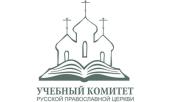 Учебный комитет провел семинар «Воспитательный процесс в высших духовных учебных заведениях»