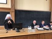 Митрополит Волоколамский Иларион выступил на XI Съезде Российского Союза ректоров