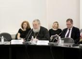 Главный редактор Издательства Московской Патриархии принял участие в конференции «Книгоиздание и книгораспространение в странах-участниках Евразийского экономического союза»